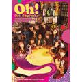 Oh ! : Girls' Generation Vol. 2 [CD+フォトカード] CD