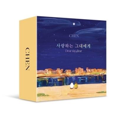 愛する君へ, Dear my dear: 2nd Mini Album [Kit Album] Accessories