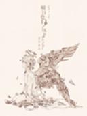 まふまふ 「明日色ワールドエンド」 ピアノ・ソロ Book