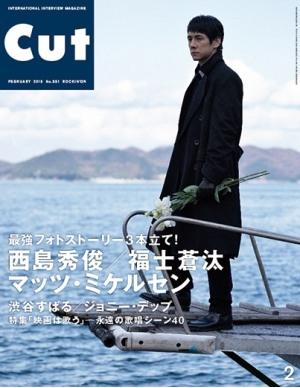 Cut 2015年2月号[02473-02]
