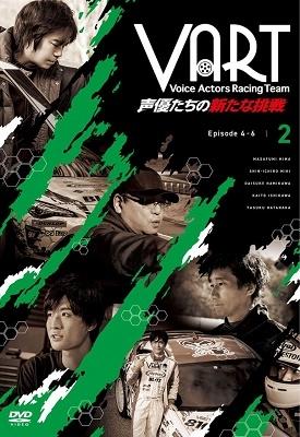 VART -声優たちの新たな挑戦- DVD2巻 DVD