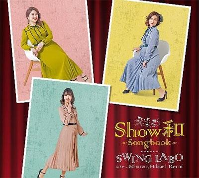 Show 和 Songbook