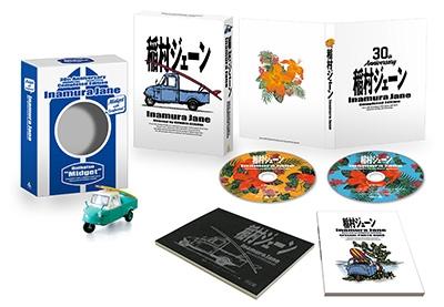 稲村ジェーン [Blu-ray Disc+DVD]<完全生産限定版(30周年コンプリートエディション)> Blu-ray Disc