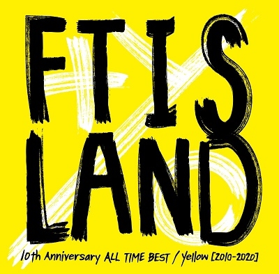 10th Anniversary ALL TIME BEST/ Yellow [2010-2020]<通常盤/初回限定仕様> CD