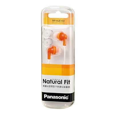 Panasonic ステレオインサイドホン RP-HJE150 Orange[RP-HJE150-D]