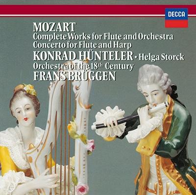 コンラート・ヒュンテラー/モーツァルト: フルート協奏曲第1番&第2番, フルートとハープのための協奏曲 [PROC-1805]