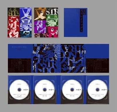 文豪ストレイドッグス Blu-ray BOX SEASON1