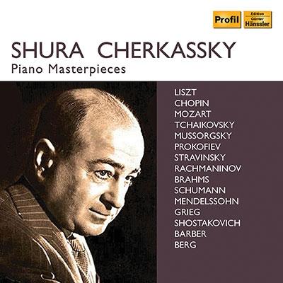 シューラ・チェルカスキー・エディション CD