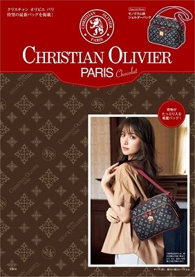 CHRISTIAN OLIVIER PARIS Chocolat Book