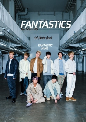 FANTASTICS from EXILE TRIBE 1st写真集 FANTASTIC NINE Book