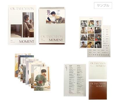 OK TAECYEON 2021 CALENDAR<MOMENT> [CALENDAR+CD+DVD+GOODS] Book
