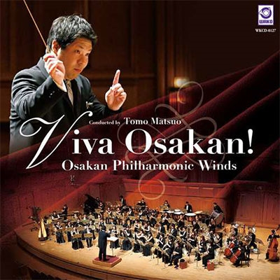 Viva Osakan! CD