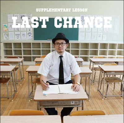LAST CHANCE/SUPPLEMENTARY LESSON[TNK-041]