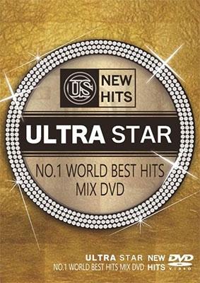 ULTRA STAR DVD