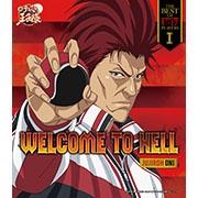 鬼十次郎/THE BEST OF U-17 PLAYERS I WELCOME TO HELL[NECM-10191]