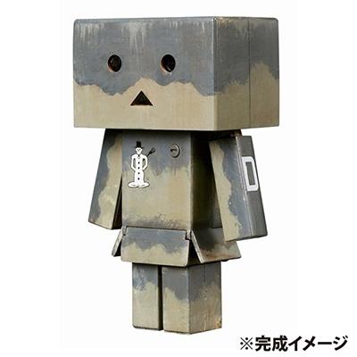 ダンボーミニ KOW YOKOYAMA Ver.【プラモデル】 [KP400]