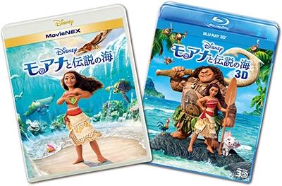ジョン・マスカー/モアナと伝説の海 MovieNEXプラス3D [VWAS-6493]