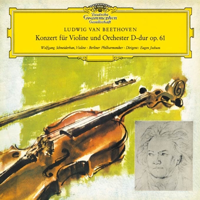 ヴォルフガング・シュナイダーハン/ベートーヴェン: ヴァイオリン協奏曲 (1959年ステレオ盤), 他 [PROC-1444]