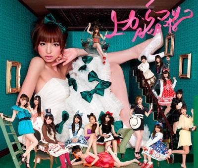上からマリコ (Type-K) [CD+DVD]<初回限定仕様>