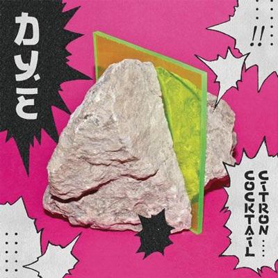 DyE/カクテル・シトロン[OTLCD-2057]