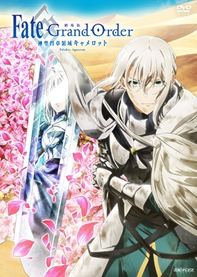 劇場版 Fate/Grand Order -神聖円卓領域キャメロット- 後編 Paladin; Agateram<通常版>
