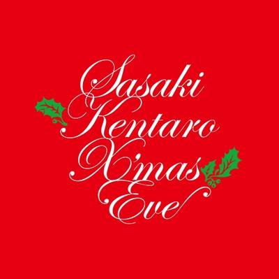 佐々木健太郎/クリスマス・イヴ<タワーレコード限定/期間限定盤>[PECF-1087]
