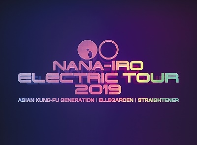 NANA-IRO ELECTRIC TOUR 2019 [Blu-ray Disc+フォトブック]<初回生産限定盤> Blu-ray Disc