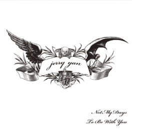 Not My Days/To Be With You<通常盤> 12cmCD Single