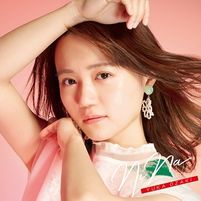 NiNa [CD+DVD]<初回限定盤> CD