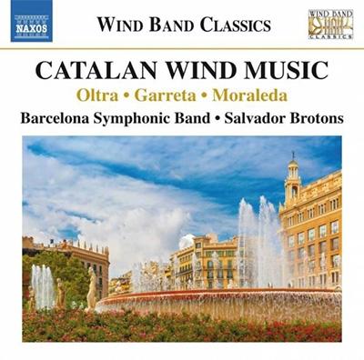 バルセロナ・シンフォニック・バンド/Catalan Wind Music[8573547]