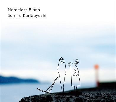 NAMELESS PIANO CD