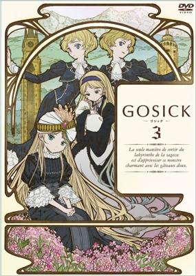 難波日登志/GOSICK -ゴシック- 特装版 第3巻 [DVD+CD][KABA-8803]