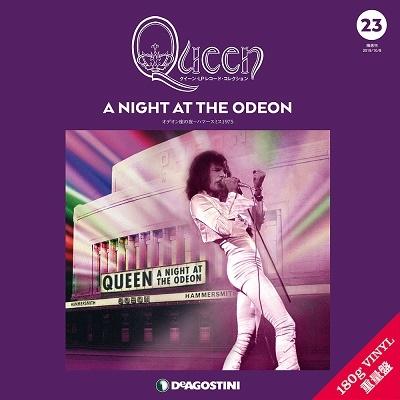 クイーン・LPレコード・コレクション 23号(オデオン座の夜~ハマースミス1975/A NIGHT AT THE ODEON) [BOOK+2LP]