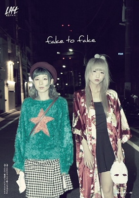 おやすみホログラム写真集+DVD vol.3 Photograph collection and DVD 『fake to fake』 [BOOK+DVD] Book