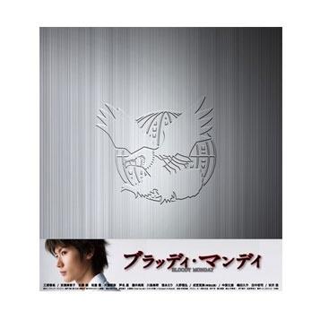ブラッディ・マンデイ DVD-BOX II(5枚組) DVD