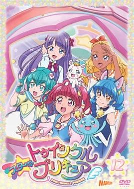 スター☆トゥインクルプリキュア vol.12 DVD