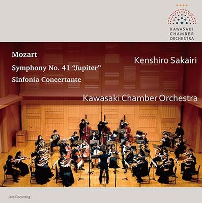 毛利文香/Mozart: Sinfonia Concertante K.364, Symphony No.41