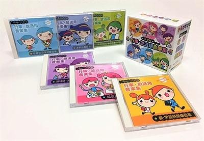 小学校 行事・放送用音楽集
