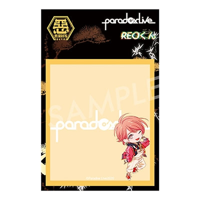 Paradox Live 付箋 円山玲央[APMS-0586]