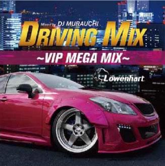 DJ MURAUCHI/DRIVING MIX 〜VIP MEGA HITS〜 Mixed by DJ MURAUCHI[FARM-463]