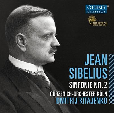 シベリウス: 交響曲第2番&グリーグ: 4つの交響的舞曲より第2番、2つの悲しい旋律 より第2番「過ぎにし春」 CD