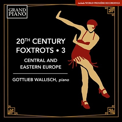 20世紀のフォックストロット集 第3集