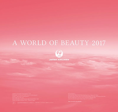 A WORLD OF BEAUTY (JAL) 2017 カレンダー [CL484]