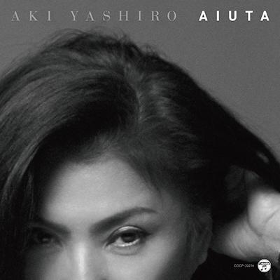 八代亜紀/哀歌-aiuta-
