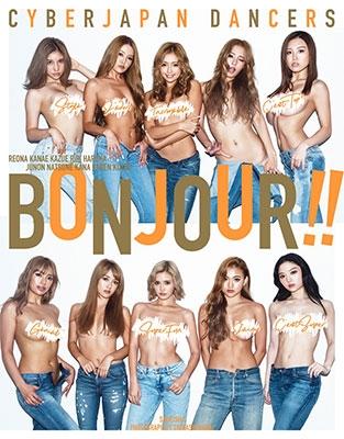 サイバージャパンダンサーズ写真集『BONJOUR!!』 Mook