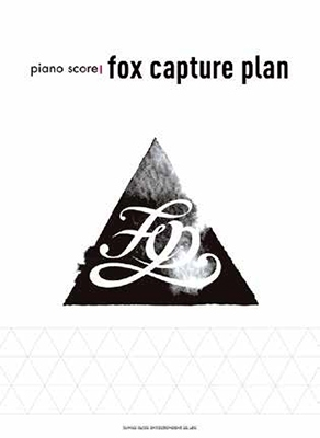 fox capture plan ピアノ・スコア Book