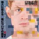 Crime In Stereo/アイ・ワズ・トライング・トゥ・ディスクライブ・ユートゥ・サムワン[B9RJ-131]