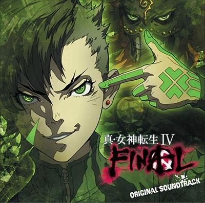 真・女神転生IV FINAL オリジナル・サウンドトラック CD