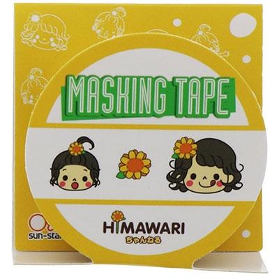 UUUM マスキングテープ HIMAWARIちゃんねる[SANS617978]