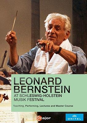レナード・バーンスタイン/シュレスヴィヒ=ホルシュタイン音楽祭~教育 ...